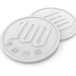 【株シストレ研究所】大手証券会社VSネット証券 どちらが良い?