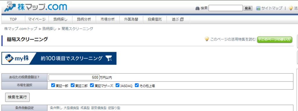 kabu_map.jpg